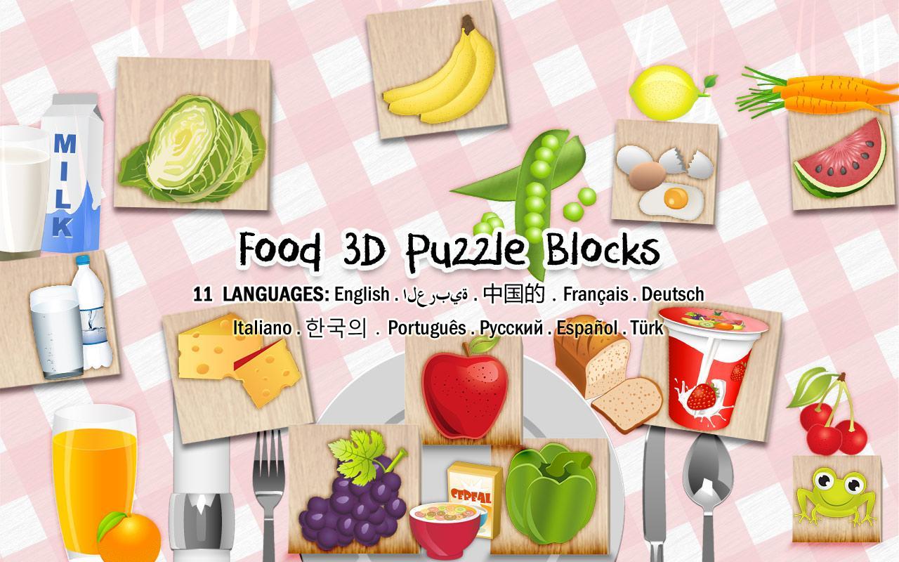 Food Blocks game – Kids Puzzle - screenshot
