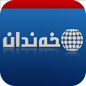 Xendan Tablet logo