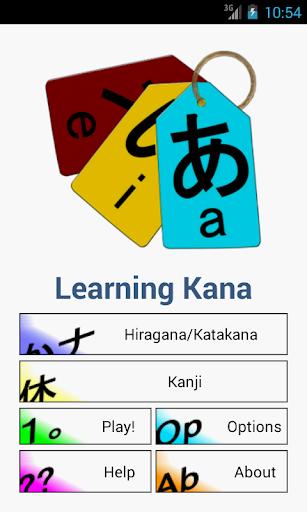 Learning Kana