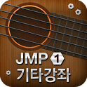 JMP Guitar Lesson1 icon