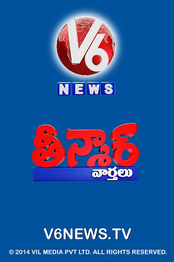 TeenMaar News V6