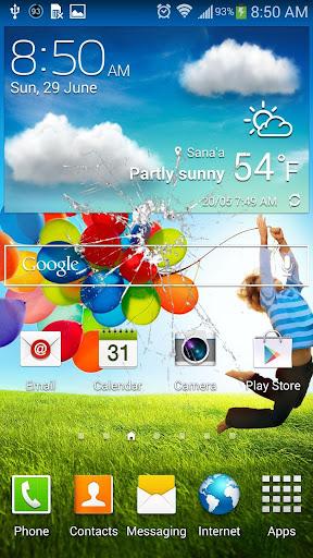玩娛樂App|碎屏免費|APP試玩