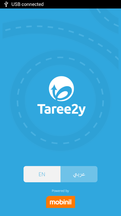 Taree2y - screenshot