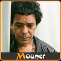 محمد منير جميع الاغانى icon
