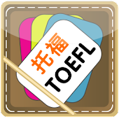 TOEFL Notebook