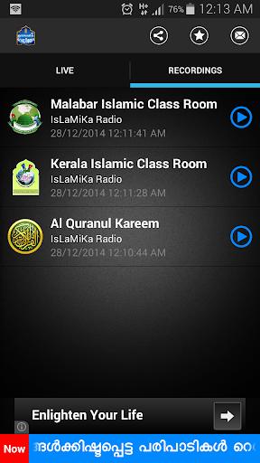 玩免費音樂APP|下載IsLamika Radio app不用錢|硬是要APP