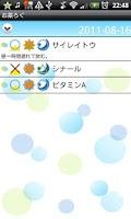 Screenshot of Medication Log Free (Medicine)