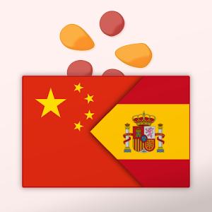 Diccionario chino-español android