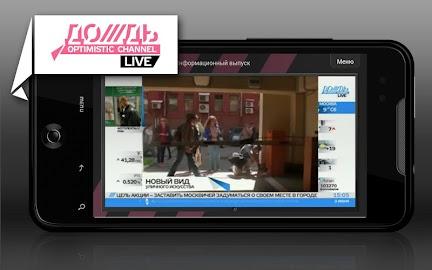 TV Rain Screenshot 6