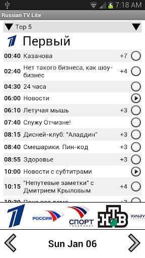 Russian TV Lite