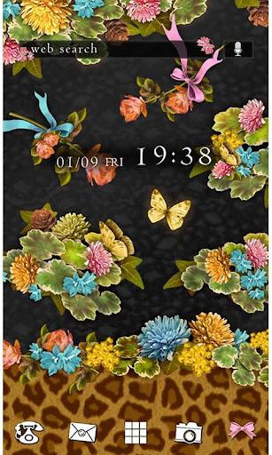 ★きせかえ無料★Leopard Flower
