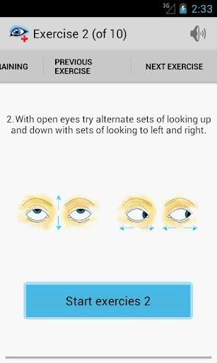 玩醫療App|眼医生教练 - Eye Doctor Trainer免費|APP試玩