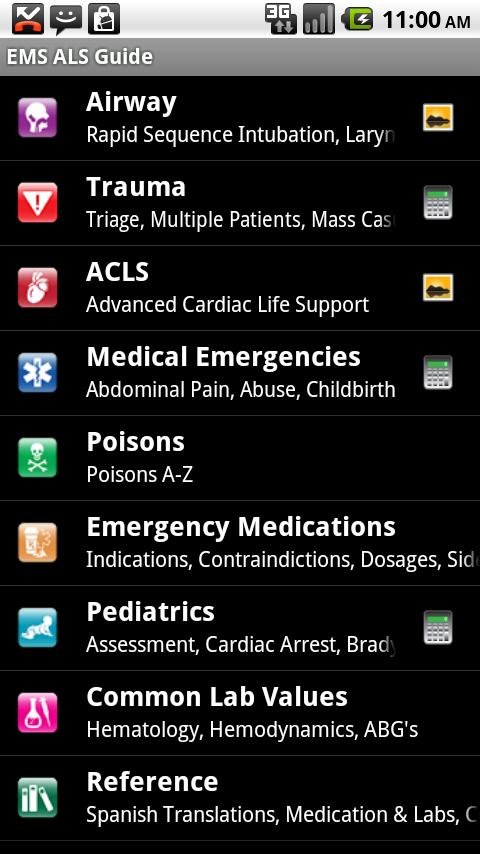 EMS ACLS Guide - screenshot