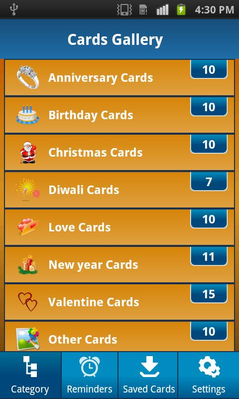 E-Cards - screenshot