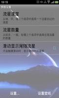 Screenshot of Meteor Live Wallpaper