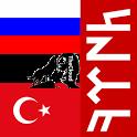 Русско - турецкий словарь icon