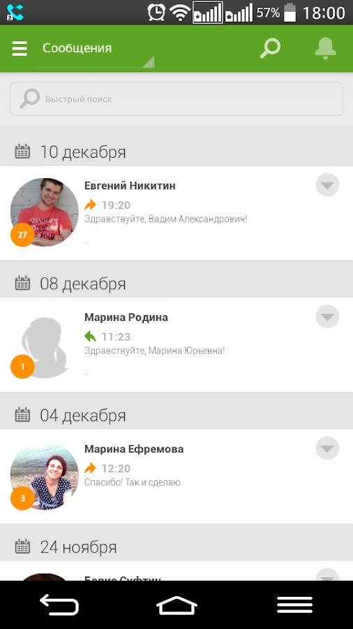ЧатВдвоемРФ  Анонимные знакомства рунета