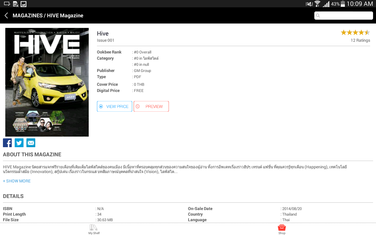 hive magazine   android apps on google play
