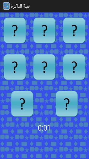 免費解謎App|تعلم الاشكال|阿達玩APP