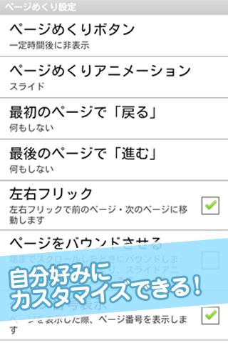 【免費漫畫App】まんが堂 コミックビューア-APP點子