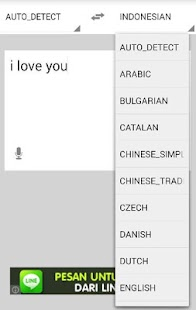 Dictionary All Languages screenshot