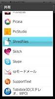 Screenshot of ShredFiles