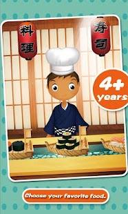 學做壽司 兒童烹飪遊戲