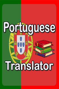 Fast language translation software for laptops, hand-held ...