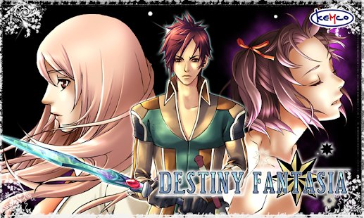 RPG Destiny Fantasia - KEMCO - screenshot thumbnail