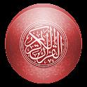Quran Trainer icon