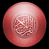 Quran Trainer