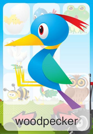 玩娛樂App|動物 音 赤ちゃん 光 なし広告なし免費|APP試玩