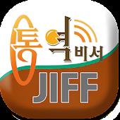 ezTalky of JIFF