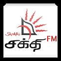 Shakthi FM Tamil icon