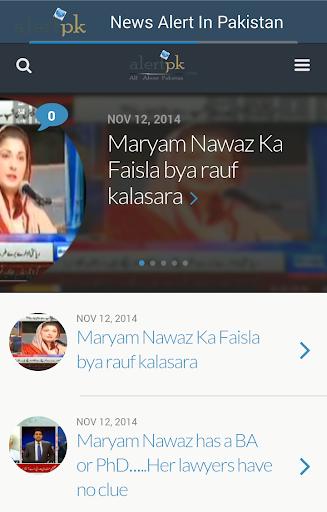 News alerts in Pakistan