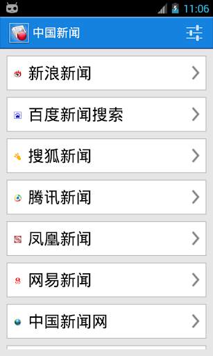 賽迪網_中國資訊產業風向標