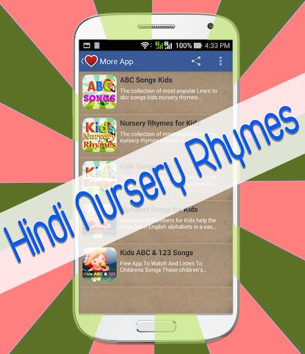 Hindi nursery rhymes kids song