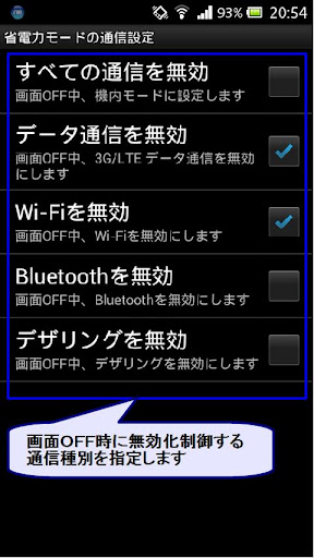 【免費工具App】sleepECO-APP點子