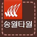 타월 logo