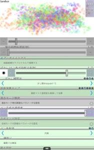 Clover Paint v1.24.11