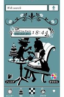アリスのMad tea party for[+]HOME