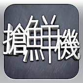TaiwanFresh