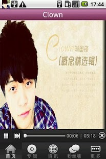 Zheng Guofeng Best of the conc - screenshot thumbnail