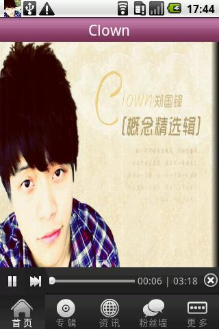 Zheng Guofeng Best of the conc - screenshot