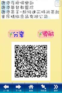 2013鹿港冬遊季|玩旅遊App免費|玩APPs