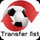 Football Videos - Transferlist