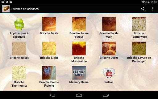 玩免費生產應用APP|下載Recettes de Brioches app不用錢|硬是要APP