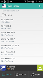 Greek Radios Free screenshot 4