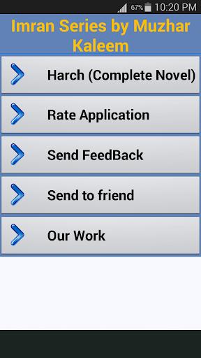 免費書籍App|Harch - Imran Series|阿達玩APP