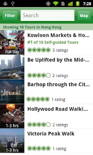 Hong Kong City Guide - screenshot thumbnail